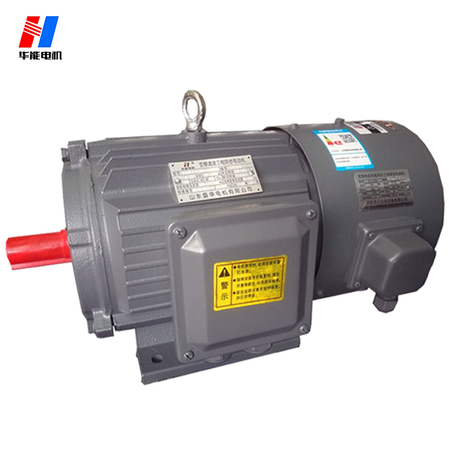 YEVP变频调速三相异步电动机