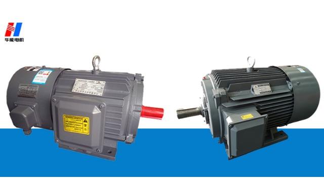 山东盛华电机厂|浅谈变频调速电动机与变频调速系统