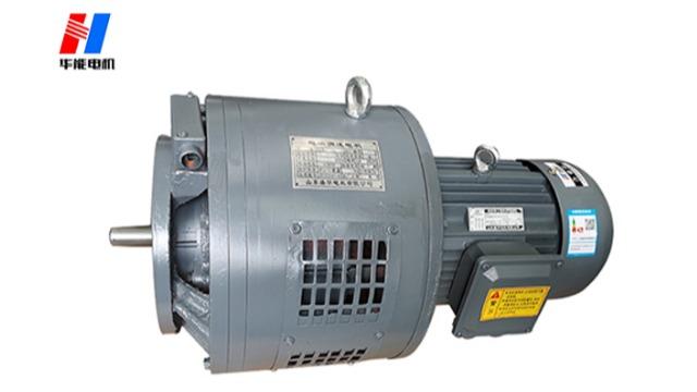 电磁调速电机是如何实现无级调速的?_山东盛华电机生产厂家