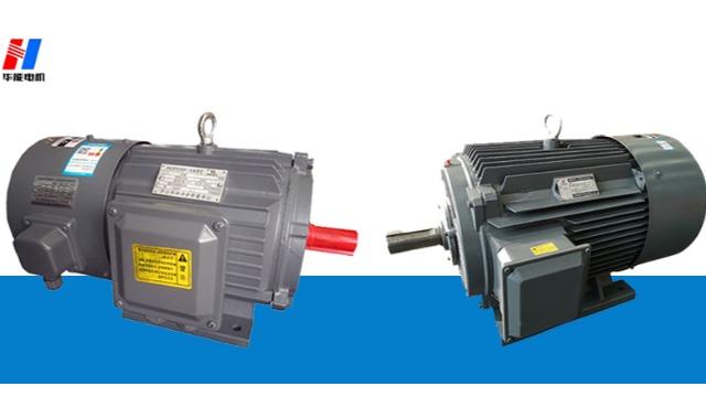 变频调速电机与高效电机在结构上有何区别?_变频电机厂家
