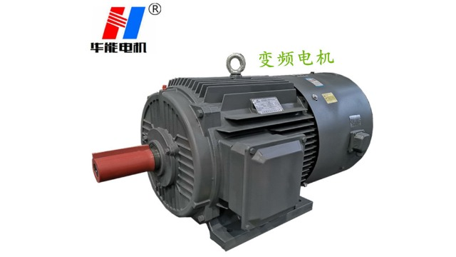 变频调速电机运行过热是什么原因造成的?