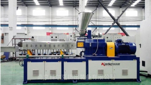 盛华电机与科尔克挤出设备定制挤出机专用变频电机合作案例