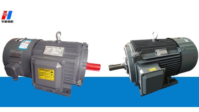 普通电机和变频调速电动机结构上有何区别?