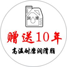 塑料机械电机定制厂家-山东盛华电机