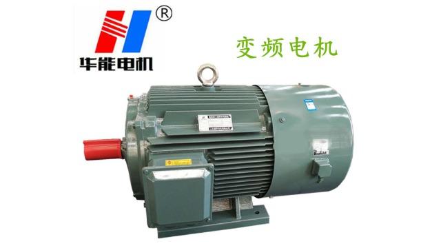 延长变频调速电机使用寿命的维护保养方法