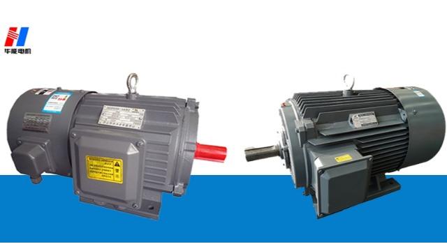 盘点变频电机与普通电机的区别