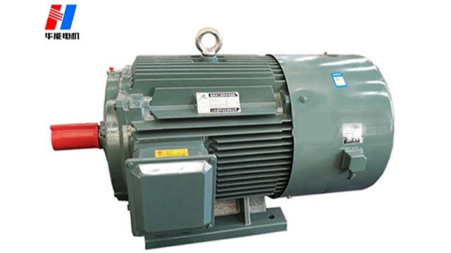 山东变频电机厂家:浅析变频调速电机的节能优势