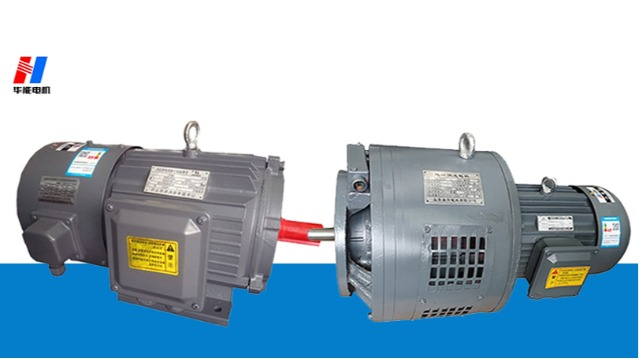 电磁调速电机与变频调速电机应该如何选择?