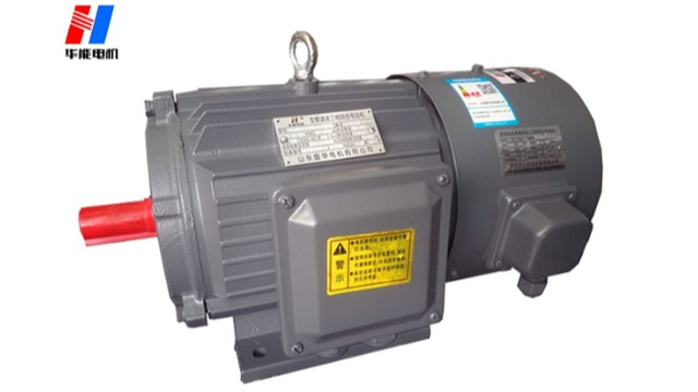 山东变频电机厂家盘点变频电机设计和结构上的特点