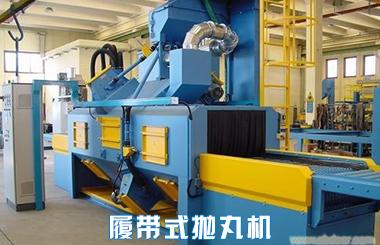 履带式抛丸机专用电机|抛丸机电机生产厂家|山东盛华电机