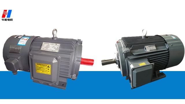 为何一般电机不可以当变频调速电机应用?