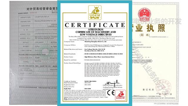 山东盛华电机生产厂家产品通过欧盟CE认证