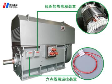 高压电机测温装置