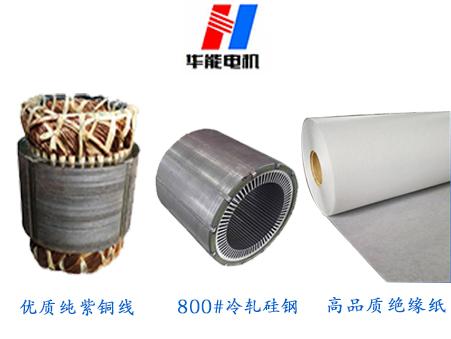 铜包硅钢绝缘纸