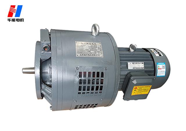 电磁调速电机