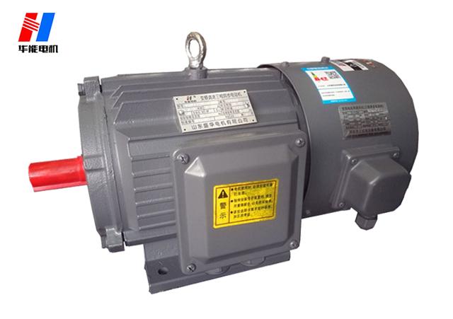 山东变频电机生产厂家-YEVP变频调速电机