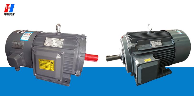变频电动机与工频电机