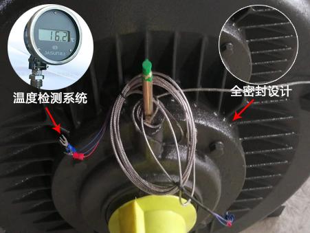 电机温度检测系统