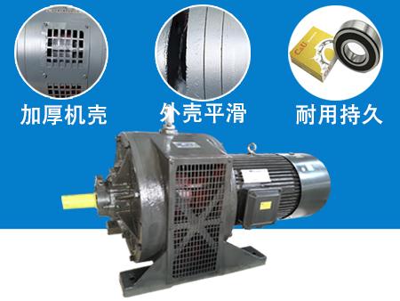 电磁调速电机生产厂家