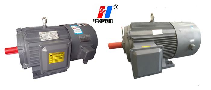 盛华电机生产厂家-变频电机