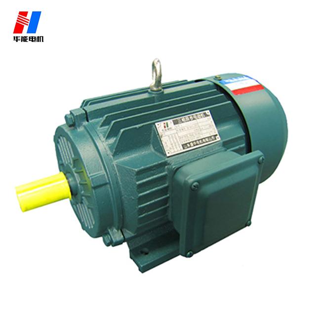 盛华电机生产厂家-高效电机