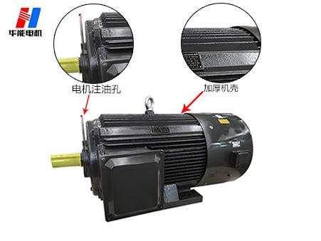 盛华变频电机优化设计