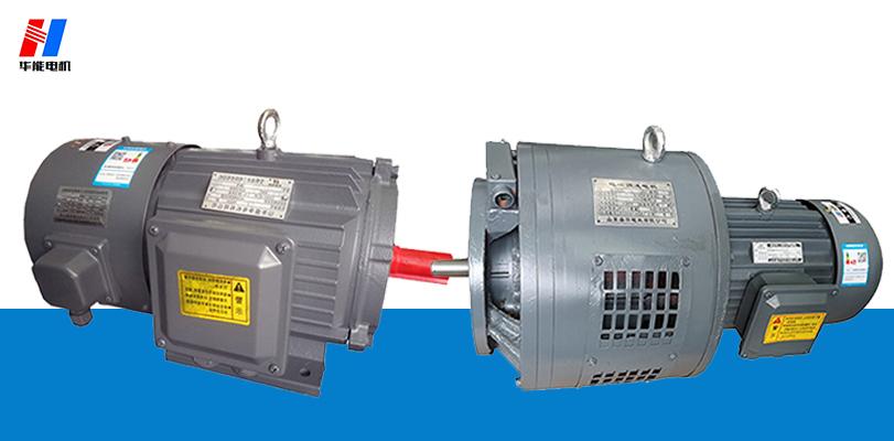 变频调速电机与电磁调速电机